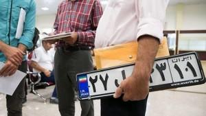 نوبت دهی اینترنتی تعویض پلاک+راهنمای ثبت نام+کارشناسی خودرو