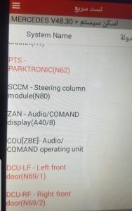Screenshot_20200913-152734_Gallery